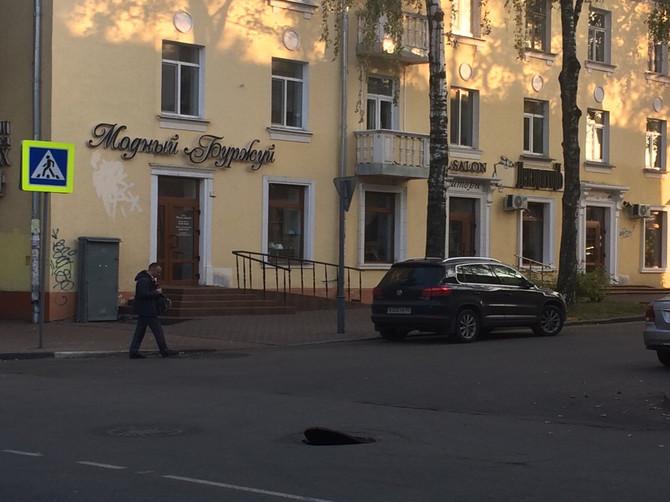 В Брянске на улице Горького заметили опасность