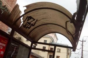 В Брянске остановка у драмтеатра осталась без крыши
