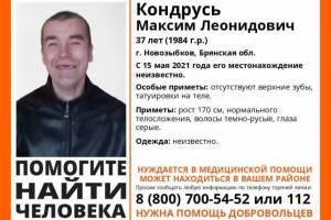 В Брянской области нашли живым пропавшего месяц назад мужчину