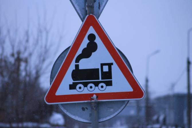 В Новозыбкове на 3 дня закроют переезд по улице Мичурина