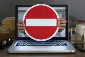 Администрация Стародуба заблокировала сайт
