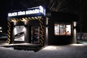 В Брянске на Кургане открылась вторая бургерная «Black Star»