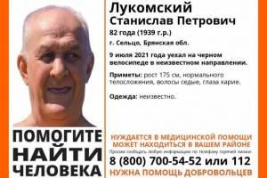 В Брянской области нашли живым 82-летнего Станислава Лукомского