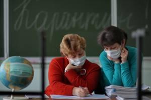 В Брянске 286 школьных учителей находятся на больничном
