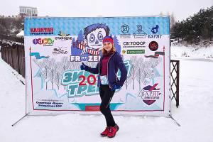 Сотрудница брянского УФСИН победила в зимнем трейл-забеге