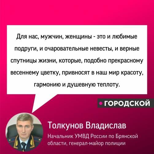 Поздравление Владислава Толкунова