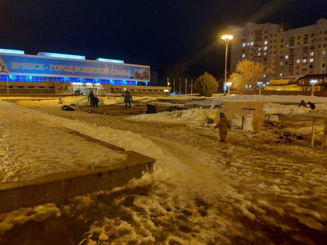 В Брянске разобрали каток и ледяную горку на площади Партизан