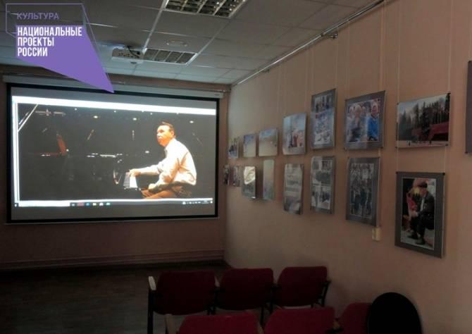 В Сельцо открыли виртуальный концертный зал