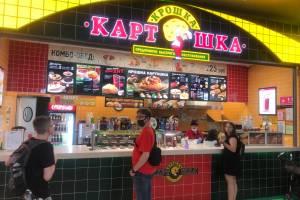 В Брянске на фуд-корте ТРЦ «Аэропарк» открылись кафе