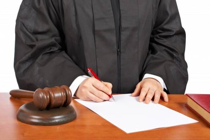 Брянский судья Олег Дронов намерен сложить полномочия
