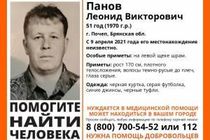 В Брянской области ищут пропавшего 51-летнего Леонида Панова