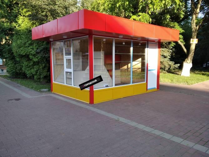 В Брянске установили новый киоск возле ТЦ «Родина»