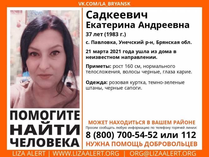 В Брянской области пропала 37-летняя Екатерина Садкеевич