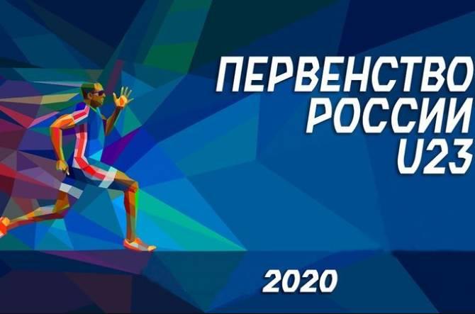 Брянские легкоатлеты привезли две медали из Санкт-Петербурга