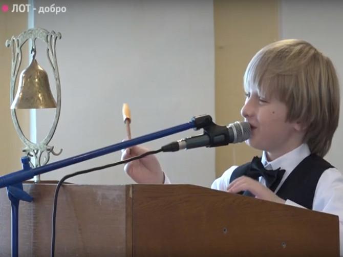 В Брянске студенты кооперативного техникума собрали деньги для больных детей