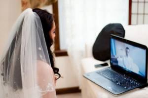 В Брянске впервые провели онлайн-свадьбу