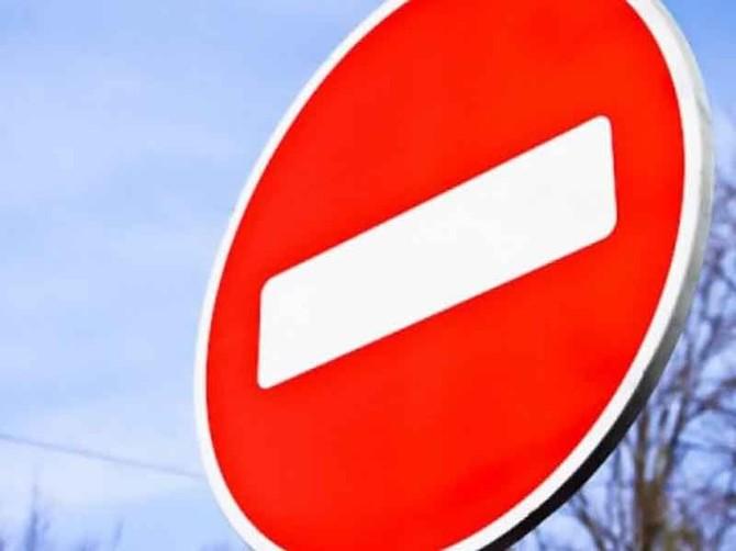 В Брянске на два дня закроют дорогу к МРЭО