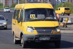 В Брянске вечером на выходных исчезли маршрутки №31 и №55