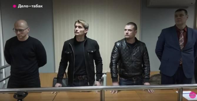 В Брянске осудили четырех высокопоставленных полицейских