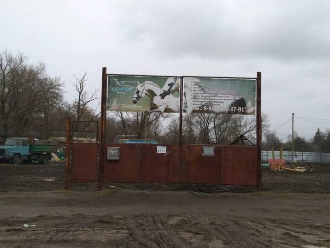 В Брянске конный клуб «Казачок» переедет в микрорайон Отрадное