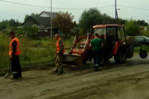 В Брянске жителей улицы Чернышевского освободят из плена бездорожья