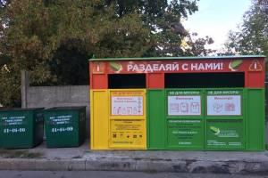 На Брянщине за год закупили 992 контейнера для раздельного сбора мусора