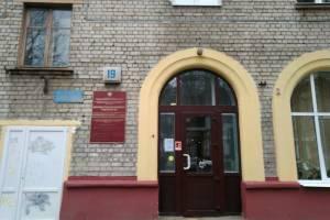 Маленькие жители центра Брянска лишились стоматологической помощи
