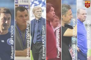 Наставник брянского «Динамо» борется за звание лучшего тренера