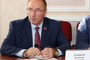 В Брянске на единоросса Драникова завели уголовное дело
