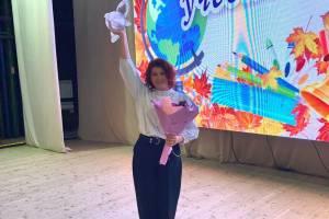 Брянцев просят поддержать педагога Елену Грачеву на конкурсе «Учитель года России»