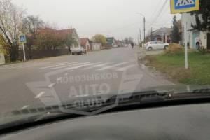В Новозыбкове появился пешеходный переход «в никуда»