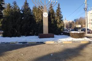 В Брянске на площади Партизан установили Ханукию