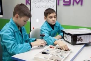 Для талантливых брянских детей начались занятия в «Кванториуме»