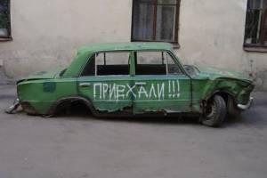 Российские автомобили покорили сердца брянских водителей
