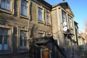 На Брянщине из аварийного жилья переселят более 260 человек