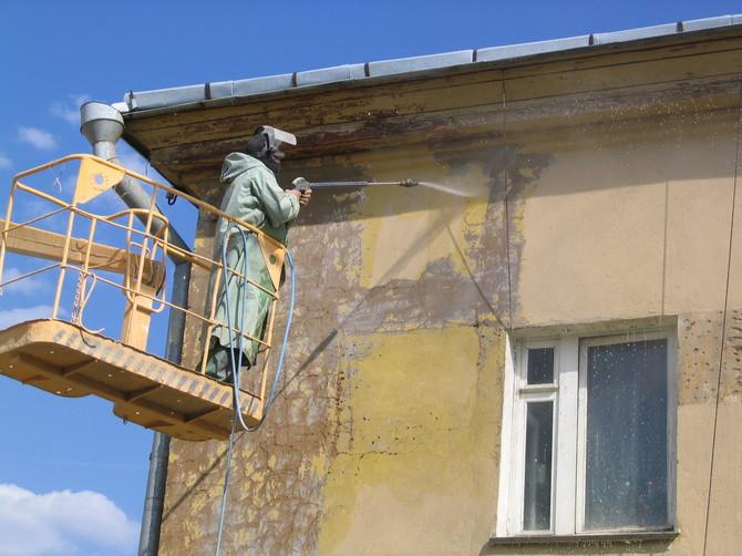 В Брянской области насчитали 6359 многоэтажек