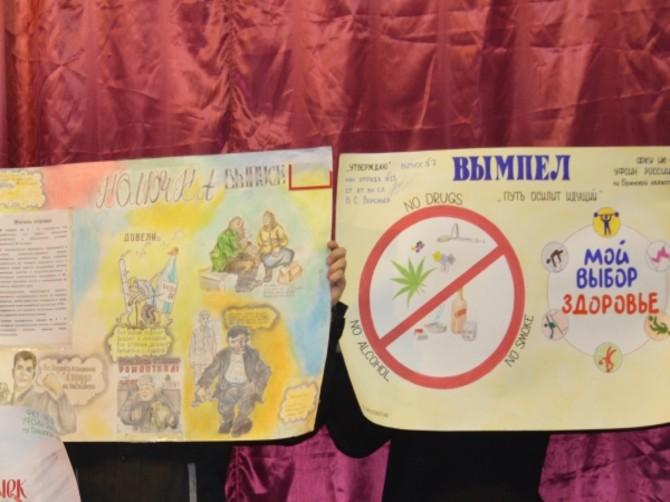 В Брянске осужденные-волонтеры колонии №1 выпустили газету о вредных привычках