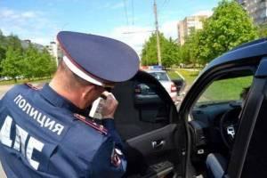 На Брянщине объявили охоту на тонированные авто