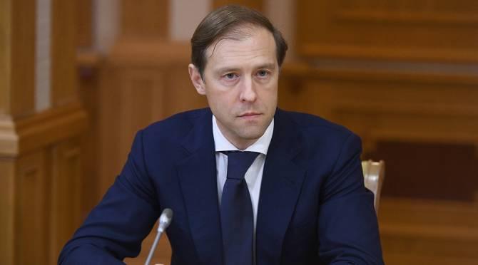 Сегодня Брянск навестит делегация министерства промышленности и торговли