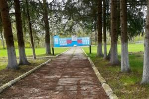 В брянском поселке Ивот чиновники забыли о воинском мемориале