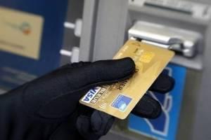 Брянец два месяца оплачивал покупки с чужих карт