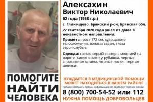 Пропавшего 62-летний брянский пенсионер едва не умер в болоте