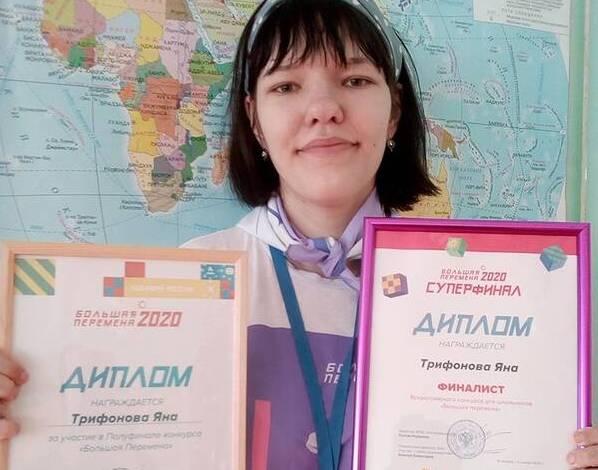 Брянская школьница выиграла путевку в «Артек»