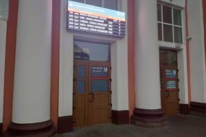 На входе в вокзал Брянск-I появились электронные цветные табло