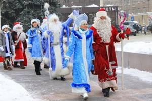 В Брянске сразились за звание лучшего Деды Морозы
