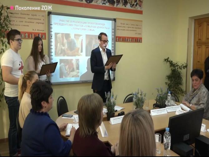 Брянск захватило поколение ZOЖ