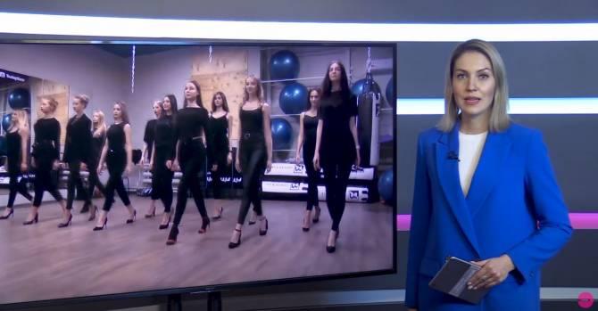 Финал конкурса «Мисс Брянск-2021» пройдет на сцене «Фабрики»