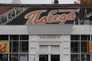 С 30 октября на Брянщине закроются кинотеатры и бары