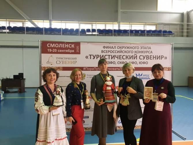 Брянские мастера удивили жюри всероссийского конкурса