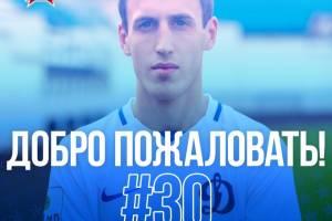 Экс-динамовец Першин присоединился к «СКА-Хабаровск»